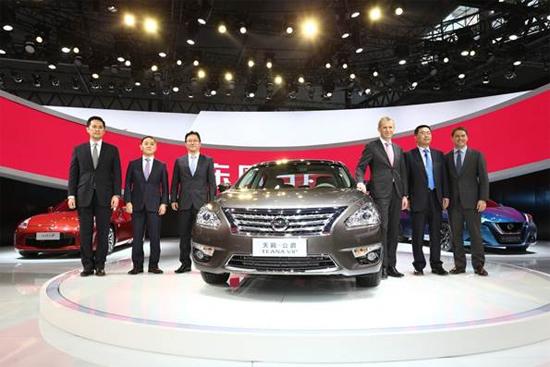 El vehículo concepto Lannia, un sedán diseñado para la generación de consumidores chinos nacidos después de los 80s, estuvo presente durante el Auto Show de Guangzhou.