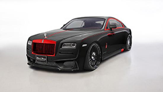 Wald Rolls Royce Wraith Negro Edición Bison. Rendering cortesía de Wald Internacional
