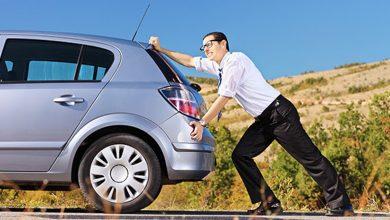 Photo of ¡No enciendas tu auto a empujones!
