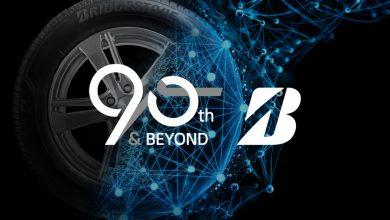 Photo of Bridgestone Celebra el 90 Aniversario de su Fundación