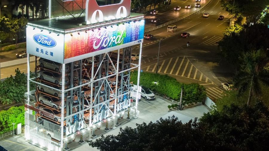 Photo of Inauguró Ford la primera expendedora de vehículos en China