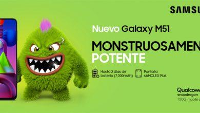 Photo of Presentó Samsung México Galaxy M51 con una batería de 7000 mAh