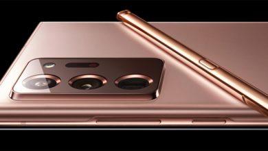 Photo of Llega a puntos de venta la nueva serie Galaxy Note20 y su ecosistema