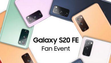 Photo of Danna Paola y muchos invitados más celebrarán el Fan Event Galaxy S20 FE de Samsung