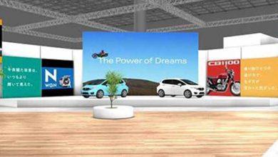 Photo of Anunció Honda parte de las actividades que realizará  durante el 46° Salón del Automóvil de Tokio 2019