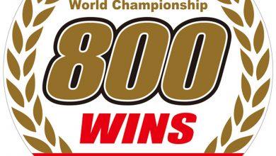Photo of Logra Honda su victoria número 800 en el  Campeonato Mundial de Motociclismo