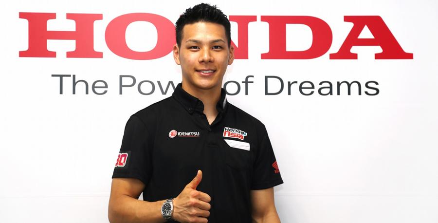 Photo of Takaaki Nakagami competirá en la Clase Premier de MotoGP