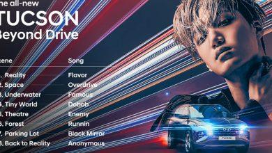 Photo of Hyundai y SM Entertainment presentaron «La nueva Tucson, más allá de la conducción»
