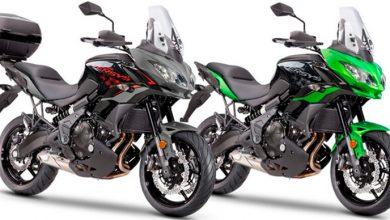 Photo of Nueva Kawasaki Versys 600