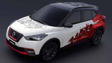 Photo of Fusiona Nissan culturas en un vehículo concepto para celebrar el tercer aniversario de Kicks