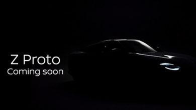 Photo of Ya viene en camino el próximo Nissan Z