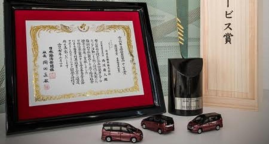 Photo of Recibió nuevo reconocimiento Nissan Serena, con tecnología de conducción autónoma ProPilot