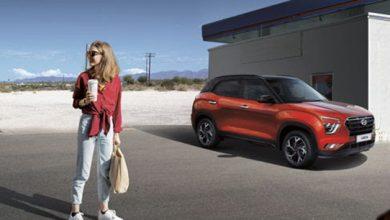Photo of Anuncian la preventa de la nueva Hyundai Creta 2021