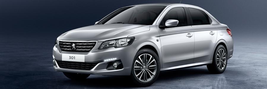 Photo of Presentan el nuevo Peugeot 301