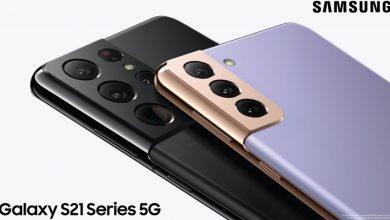 Photo of Comienza en México la venta de la serie Galaxy S21, Galaxy Buds Pro y Galaxy SmartTag