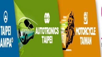 Photo of Taipei AMPA Motors en octubre con la primera «Edición Digital Plus»