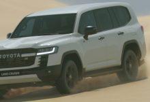 Photo of Totalmente rediseñada llega la nueva Toyota Land Cruiser, estreno mundial