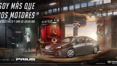 Photo of La marca japonesa Toyota México gana dos premios