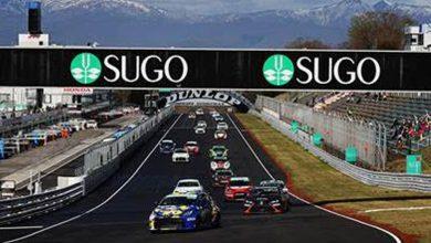 Photo of Anunció Toyota un motor de hidrógeno que se probará en las pistas de carreras