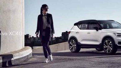 Photo of Periodistas expertas reconocen al Volvo XC40 como favorito de las mujeres