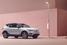 Photo of Volvo Cars expande la línea totalmente eléctrica XC40 RECHARGE