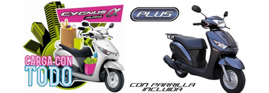 Photo of Nuevo modelo Yamaha Cygnus