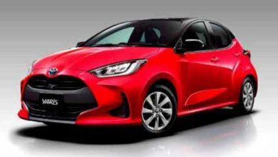 Photo of El nuevo Toyota Yaris hará su debut mundial en Tokio