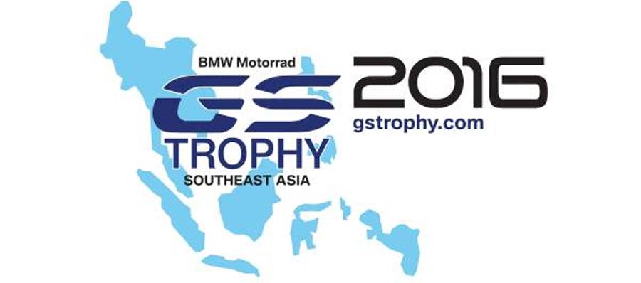 Photo of Anuncia BMW Motorrad a los pilotos que representarán a México y Latinoamérica en el International GS Trophy de Tailandia 2016
