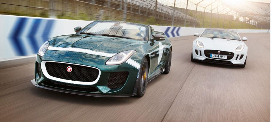 Photo of Jaguar F-TYPE PROJECT 7: el más rápido y más potente jaguar de producción