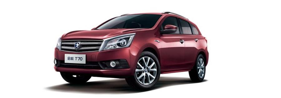 Photo of Lleva Nissan innovación al Auto Show de Guangzhou 2014