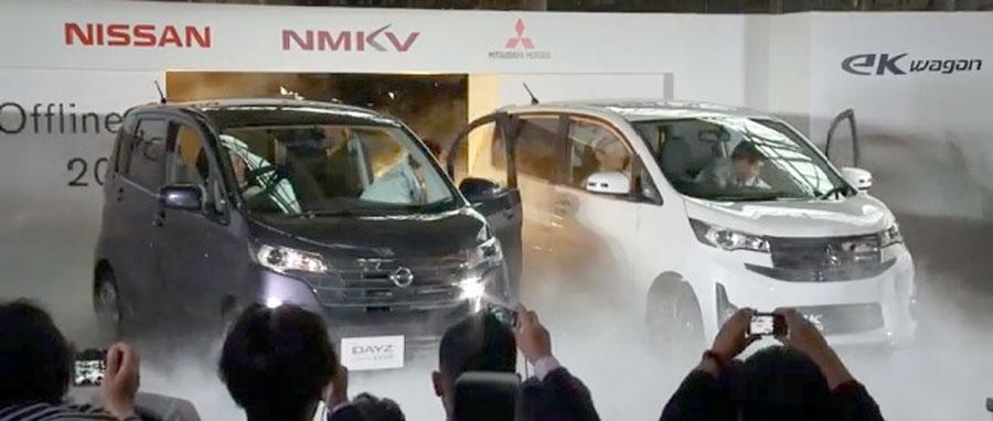 Photo of Desarrollan en conjunto Nissan, Mitsubishi Motors y NMKV un nuevo mini auto