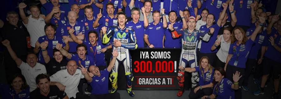 Photo of Llega Yamaha  a 300 mil seguidores en México