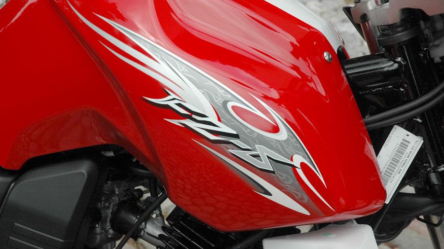 Photo of Presentan el nuevo modelo FZ16 S de Yamaha